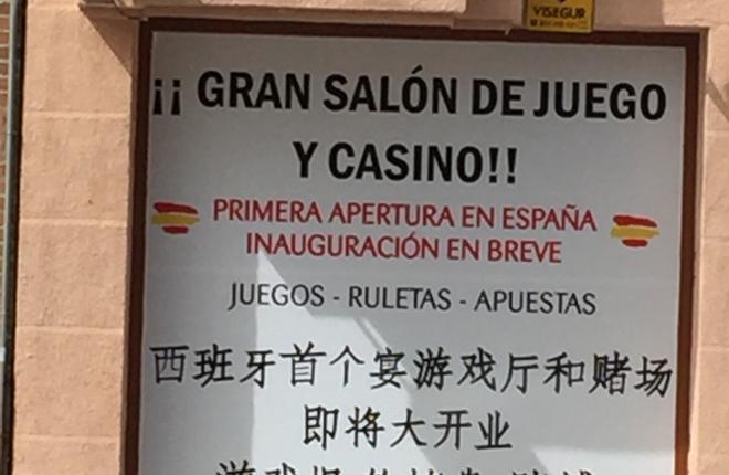 <em>Pinchazo</em> de Izquierda Unida-Los Verdes por acabar con los salones de juego de Boadilla del Monte<br />