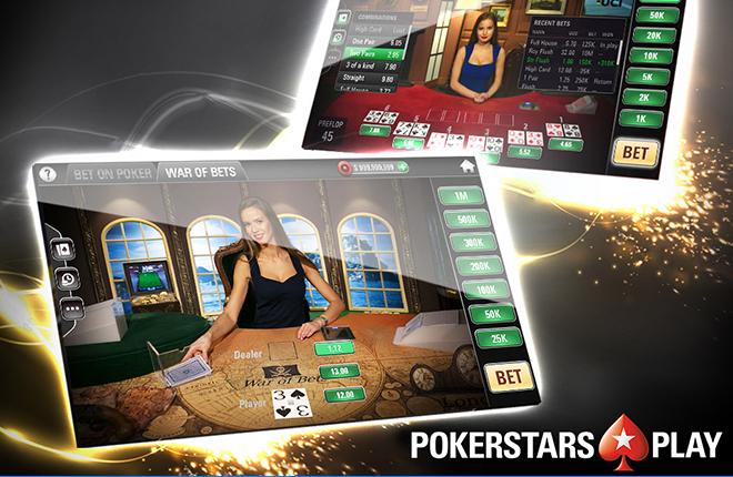 PokerStars experimenta con crupiers humanos en una app para m&oacute;viles<br />