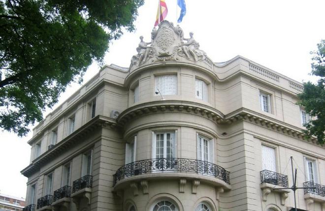 Una filial de Codere patrocini&oacute; la Fiesta Nacional en la embajada de Espa&ntilde;a en Buenos Aires<br />