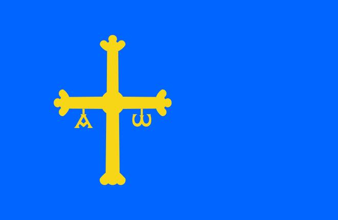 A informaci&oacute;n p&uacute;blica la tercera propuesta de modificaci&oacute;n del reglamento de m&aacute;quinas de Asturias<br />