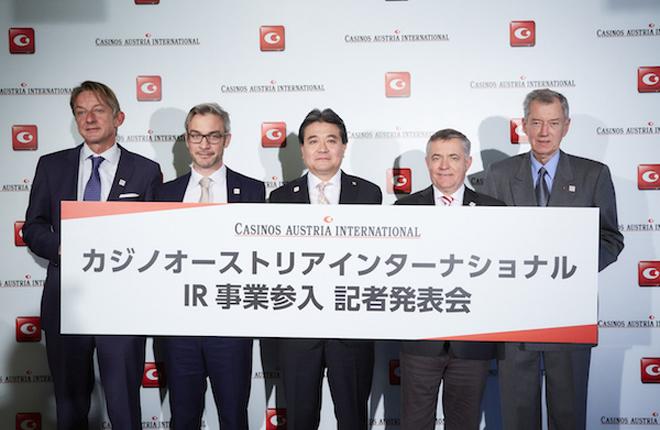 CASINOS AUSTRIA SE POSTULA PARA OPERAR UN CASINO EN JAPÓN