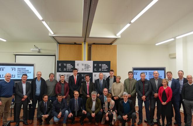 El Basque Precision Technology District cuenta con el impulso y la participaci&oacute;n del Grupo Kirol<br />