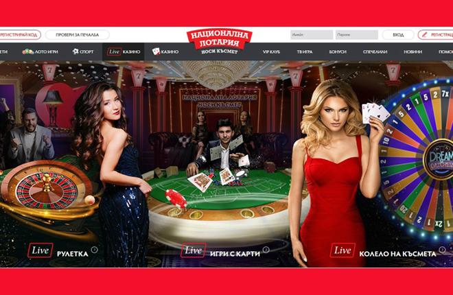 El póquer de Microgaming ya está operativo en Bulgaria