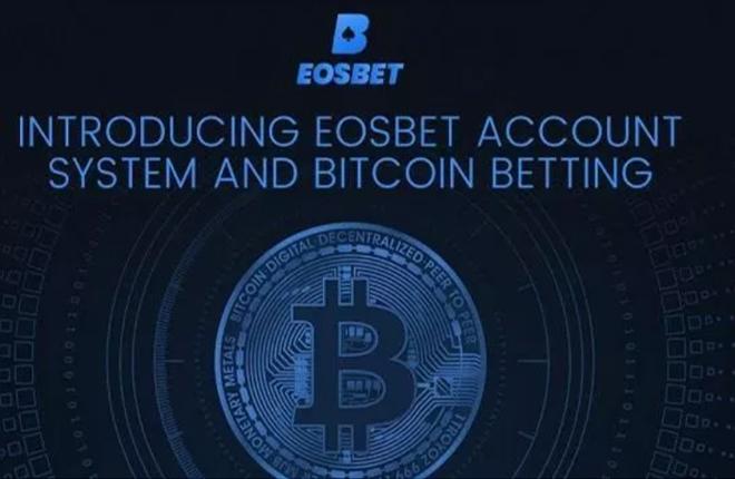 EOSBet impulsa la adopci&oacute;n con el lanzamiento de sistema de cuentas y apuestas de Bitcoin<br />