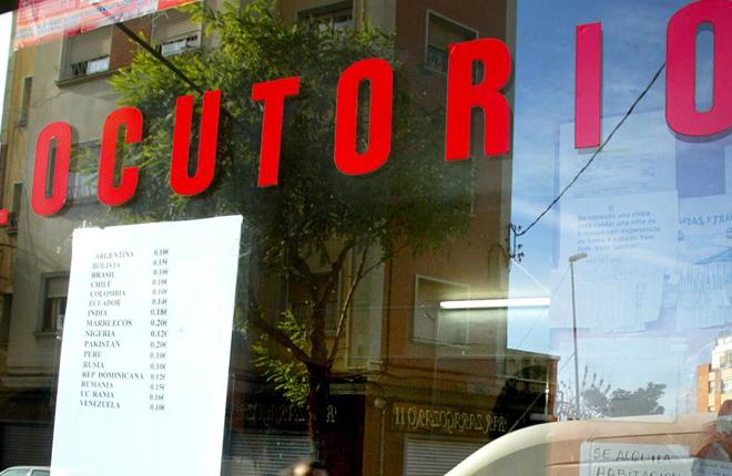 Diecisete investigados por venta de loterías extranjeras en locutorios de Madrid
