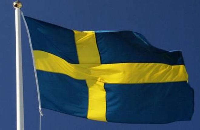 Suecia abre una investigación sobre las cajas botín